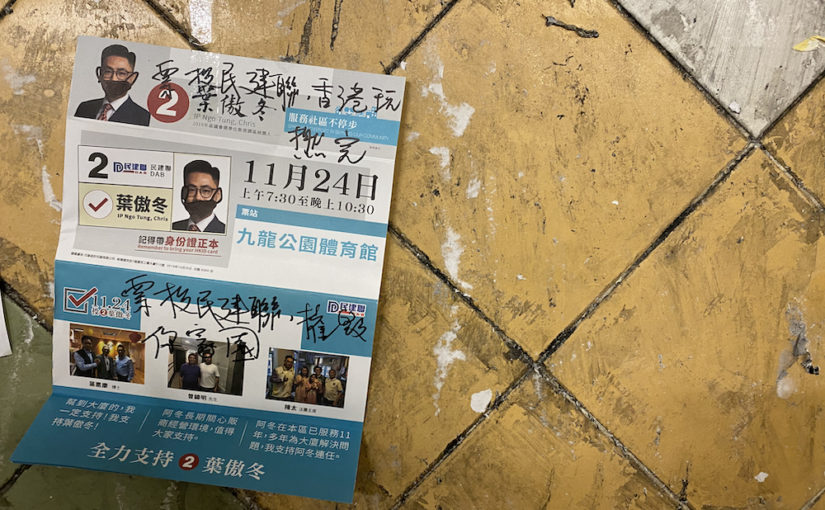 Why the District Council Election Might Be the End for the Pro-Democracy Movement in Hong Kong